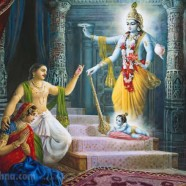 Advent of Krishna