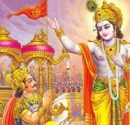Bhagavad Gita Word To Word Translation – Chapter 01