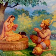 Hanumans Search For Sita
