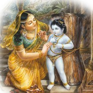 Krishna and Pastime