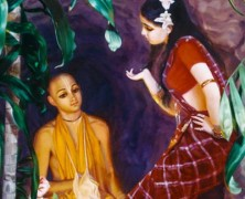 Maya Allures The Devotees