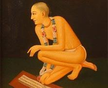 Rupa Goswami