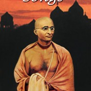 Vaishnav Songs
