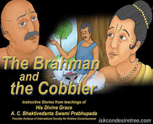 Brahman And Cobbler