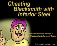 Cheating Blacksmith