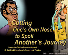 Cutting One's Own Nose
