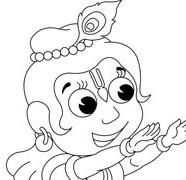 Jumping Krishna