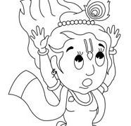 Krishna Jumping