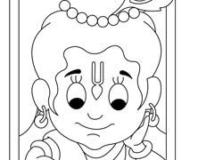 Krishna Looking Through A Window