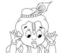 Krishna Teasing