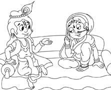 Krishna and Radha Together