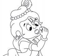 Laddu Gopal