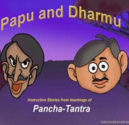 Papu And Dharmu