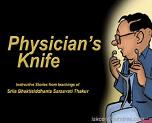 Physician Knife