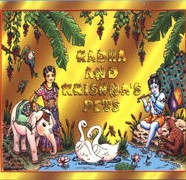Radha And Krishna Pets Activity Book
