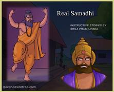 Real Samadhi-02