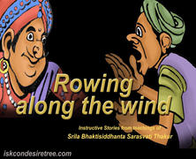 Rowing Along The Wind-01