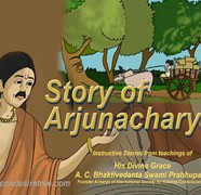 Story Of Arjunacharya