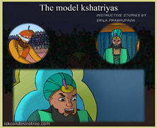 The Model Kshatriyas