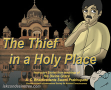 Thief In A Holy place
