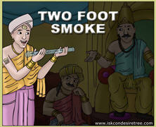 Two Foot Smoke