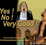 Yes No Very Good