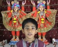 Sripati (GGHS)