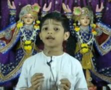 Damodar (GGHS)
