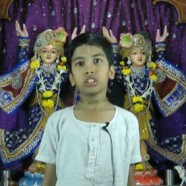 Jaihari (GGHS)