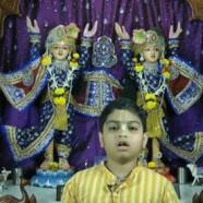 Mahin (GGHS)