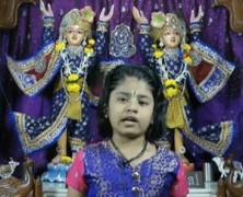 Dhanya (GGHS)