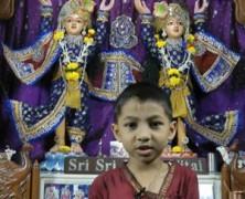 Gauranga (GGHS)