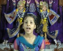 Gaurangi (3rd Prize)
