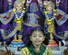 Jayradhe (GGHS)