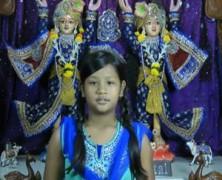 Nandini (GGHS)