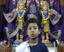 Nimaichandra (GGHS)
