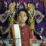 Raghunandan (GGHS)