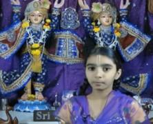 Shyama (GGHS)