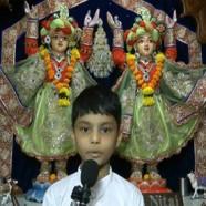 Ramanuj (GGHS)