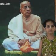 Bhaktin Bhagvati (BMS)