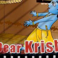 My Dear Krishna