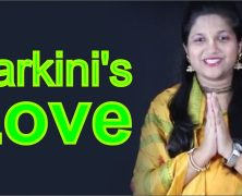Harkini's Love