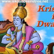 Krishna in Dwarka