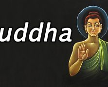 Dashavatara Series 09 – Buddha Avatar