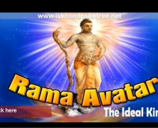 Rama Avatar…The Ideal King