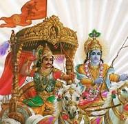 Bhagavad Gita Word To Word Translation – Chapter 08