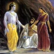 The Syamantaka Jewel