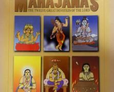 Twelve Mahajans