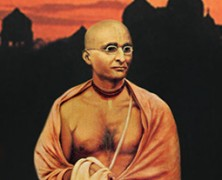Vaishnav Songs