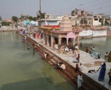 Radha Kunda and Shyama Kunda